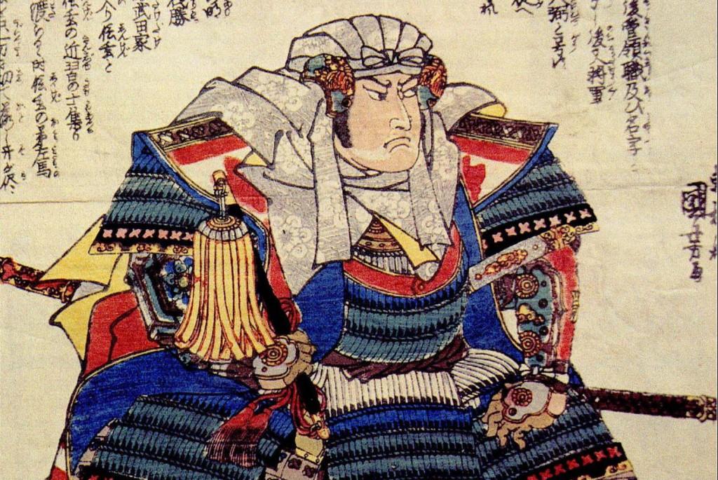 [Image: Uesugi_Kenshin_by_Kuniyoshi-e1420166289775-1024x685.jpg]